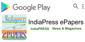 IndiaPress ePapers on Google Play Store