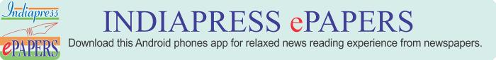 IndiaPress Epapers Banner Image