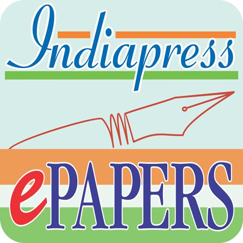 IndiaPress Logo